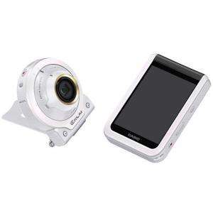 EX-FR100LWE  ホワイト カシオ EXILIM  デジタルカメラ kadenfamiliar