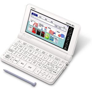 XD-SX4800-WE ホワイト電子辞書「エクスワード(EX-word)」 (高校生(スタンダード)モデル 220コンテンツ収録)|kadenfamiliar