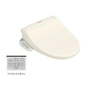 即納!【送料無料!】Panasonic 温水洗浄便座 ビューティ・トワレ DL-RJ20-CP ていねい梱包!在庫ございます。当店は徹底的に在庫管理しております。|kadenhin