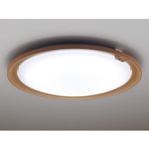 【送料無料】【8畳まで】Panasonic エコナビ付LEDシーリングライト HH-LC538A 在庫ございます。ていねい梱包!|kadenhin
