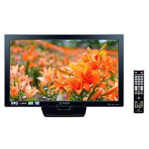 即納!ていねい梱包!【送料無料!】DXアンテナ LVW24EU3  24V型 デジタルハイビジョン液晶テレビ  在庫ございます。|kadenhin
