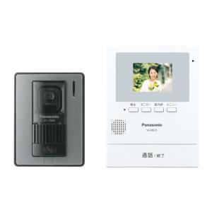 即納!【送料無料】Panasonic VL-SE25K  テレビドアホン電源コード式  ていねい梱包!在庫ございます。|kadenhin