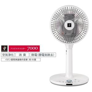 シャープ 扇風機(3Dファン) PJ-H2DS-W(ホワイト系)(キャッシュレス5%還元)