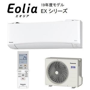 Panasonic パナソニック 10畳相当エアコン CS-289CEX-W(クリスタルホワイト)(...