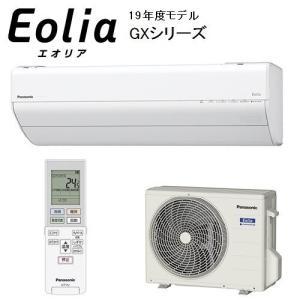 Panasonic パナソニック 10畳相当エアコン CS-289CGX-W(クリスタルホワイト)(...