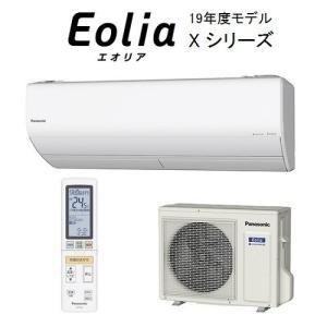 Panasonic パナソニック 10畳相当エアコン CS-289CX-W(クリスタルホワイト)(キ...