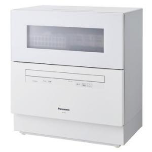 パナソニック 食器洗い乾燥機 NP-TH3-W(ホワイト)(キャッシュレス5%還元)