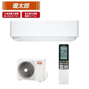 TOSHIBA 東芝 14畳相当 寒冷地仕様エアコン RAS-406DRNE-W(キャッシュレス5%...