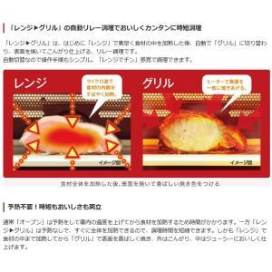 三菱 レンジグリル RG-HS1-W(ホワイト)ZITANG(時・短・具/ジタング)オーブンレンジ|kadenselect|02