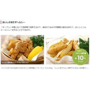 三菱 レンジグリル RG-HS1-W(ホワイト)ZITANG(時・短・具/ジタング)オーブンレンジ|kadenselect|03