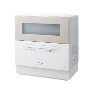 【簡易梱包】パナソニック 食器洗い乾燥機 NP-TR9-C(ベージュ)エコナビ搭載 食洗機|kadenselect