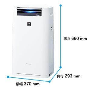 シャープ 加湿空気清浄機 KI-GS70-W(ホワイト系)  PM2.5対応|kadenselect|02