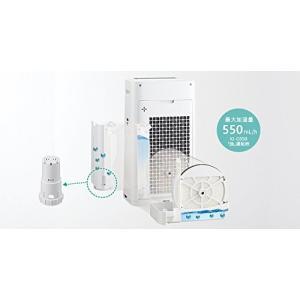 シャープ 加湿空気清浄機 KI-GS70-W(ホワイト系)  PM2.5対応|kadenselect|03
