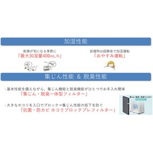 シャープ 加湿空気清浄機 KC-G40-W(ホワイト系) プラズマクラスター PM2.5 kadenselect 04