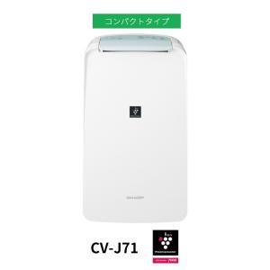 シャープ 除湿機 CV-J71-W ホワイト系