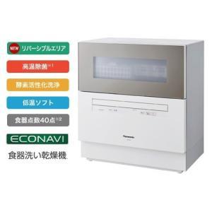 パナソニック 食器洗い乾燥機 NP-TH3-N