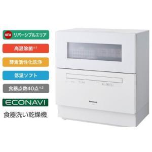 パナソニック 食器洗い乾燥機 NP-TH3-W