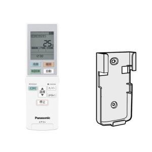 Panasonic エアコン純正リモコン ACRA75C00590X(保守部品) パナソニック|kadensentai