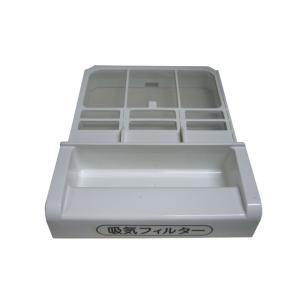 Panasonic 洗濯機用乾燥フィルター AXW2258F6VM0 パナソニック|kadensentai