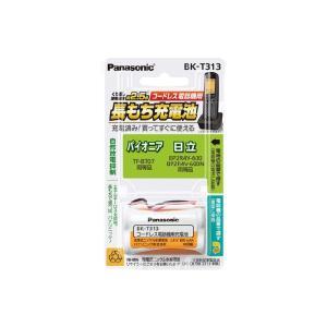 Panasonic コードレス電話機用電池 充電式ニッケル水素電池 BK-T313 パナソニック|kadensentai