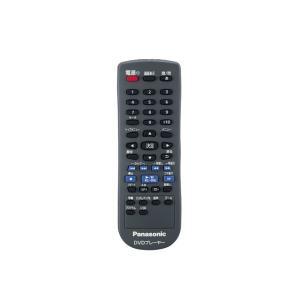Panasonic DVD/CDプレーヤー 純正リモコン N2QAYA000148 パナソニック kadensentai