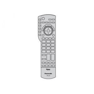 Panasonic 純正リモコン N2QAYB000590 (保守部品) パナソニック kadensentai