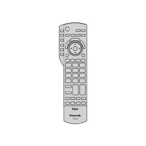 Panasonic 純正リモコン N2QAYB000662 (保守部品) パナソニック kadensentai