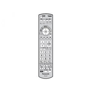 Panasonic 純正リモコンN2QAYB000721 (保守部品) パナソニック kadensentai