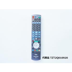 Panasonic ブルーレイディーガ 純正リモコン N2QBYB000021 RFKFBZT830 パナソニック kadensentai