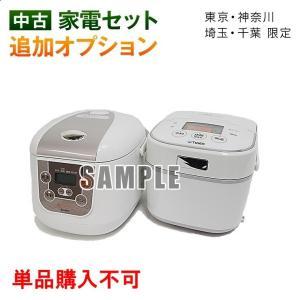 中古 炊飯器 炊飯ジャー 3合〜5合炊き 11〜14年以上 ...