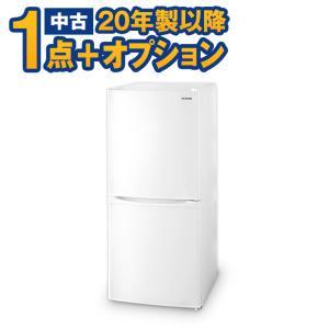 中古 冷蔵庫 海外メーカー高年式19年製以降 2ドア冷蔵庫 自社配達のみ  家電セット オプションの...