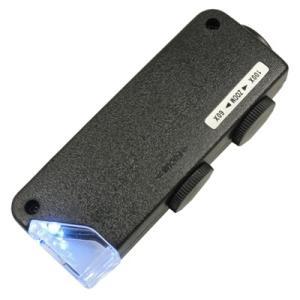 TSK 4525955100163 LEDポケット顕微鏡 KB-01|kadenya