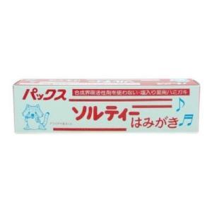 太陽油脂 A198590H パックス ソルティー...の商品画像