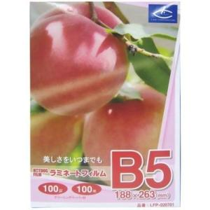 ラミーコーポレーション E041598H ラミネートフィルム B5判 100枚入