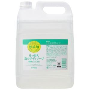 ミヨシ石鹸 4537130100806 ミヨシ石鹸 無添加せっけん 泡のボディソープ 5L|kadenya