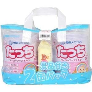【納期目安:1週間】雪印メグミルク E411381H 雪印 たっち 850g×2缶+ふんわりタッチのおしりふき80枚