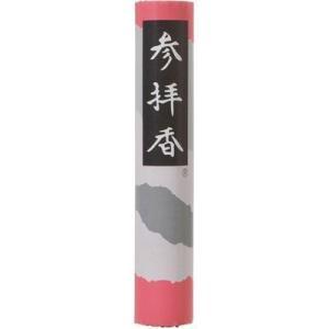 日本香堂 E414709H 参拝香 1個の商品画像