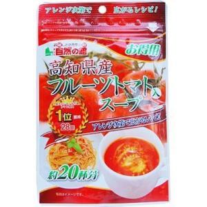味源 4946763009026 高知県産フルーツトマトスープ 160g|kadenya