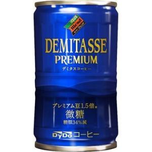 【納期目安:1週間】ダイドードリンコ E435261H 【ケース販売】ダイドーブレンド デミタスコーヒー 微糖 150g×30本