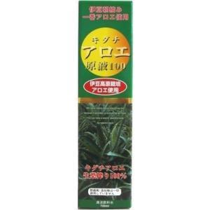 Kyoto Natural Factory K201500H キダチアロエ原液100