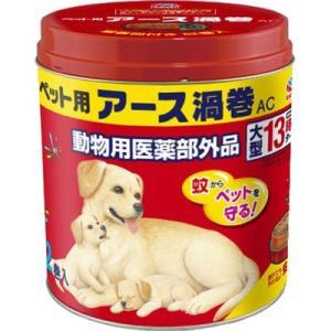 アース・バイオケミカル P410510H ペ...の関連商品10