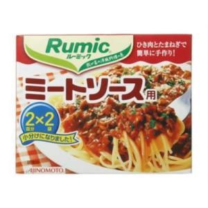 味の素 X516100H Rumic ミートソー...の商品画像