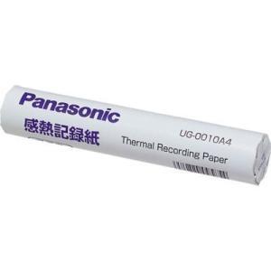 【納期目安:3週間】パナソニック UG-0010A4 FAX感熱記録紙 (UG0010A4)