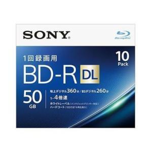【納期目安:3週間】ソニー 10BNR2VJPS4-R ブルーレイディスクメディア (10BNR2VJPS4R)|kadenya