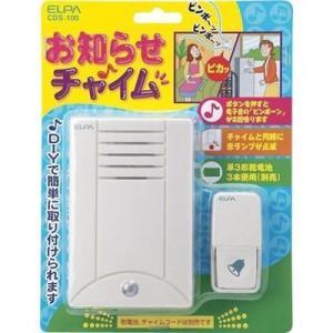 ELPA CDS-100 お知らせチャイム (CDS100) kadenya
