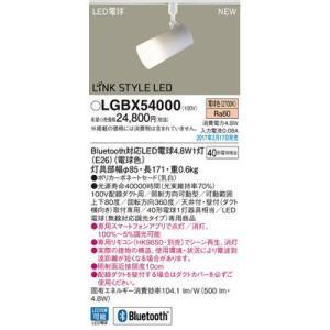 パナソニック LGBX54000 スポットライト|kadenya