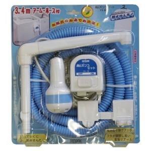 センタック 4905390020392 ミズポンプセット YS-30|kadenya