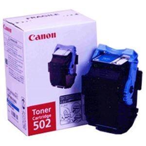 ds-1096542 純正品 キヤノン Canon トナーカートリッジ シアン 日本産  単位:1個 型番:カートリッジ502 ds1096542 限定Special Price 印字枚数:6000枚 C