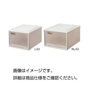 ds-1597816 まとめ 収納ケース 幅440mm 受注生産品 贈呈 ×3セット ds1597816 WL-53