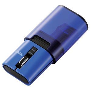 ●静音スイッチを搭載し、音が気になる場所や時間帯での使用に最適な、IR LED搭載の3ボタンタイプB...